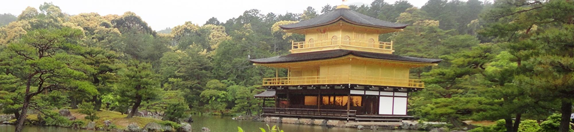 Golden Pavilion, Zen temple in northern Kyoto, Japan